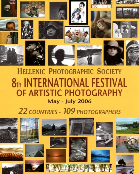 8th International Festival of Artistic Photography, Athens, Greece