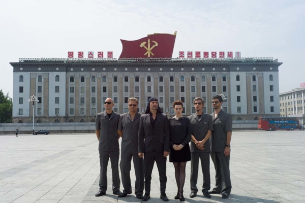 Forbidden Whispers. Laibach and North Korea in the MSU in Zagreb